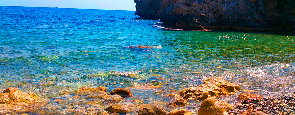 Playa del Rajadell