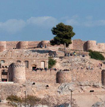 Pueblos Castellon Onda