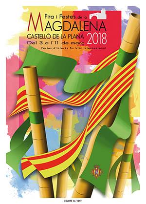 Festes de la Magdalena 2018: Coso Multicolor