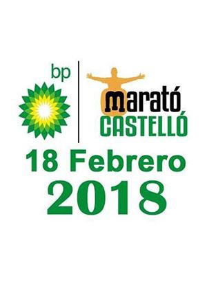 VII Maratón Internacional Ciudad de Castellón
