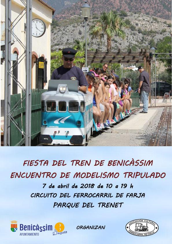 Fiesta del tren, Encuentro de Modelismo Tripulado