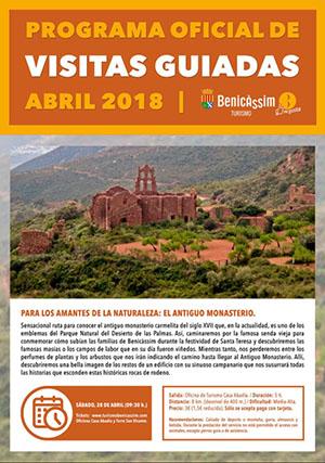 Ruta del Antiguo Monasterio del Desierto de las Palmas en Benicàssim