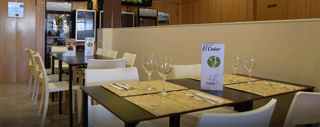 Restaurante El Cañar