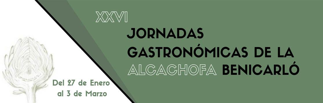 Jornadas Gasteronómicas de la Alcachofa de Benicarló