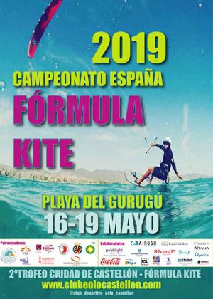 campeonato-españa-formula-kite-2019