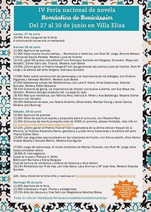 IV Feria Nacional de la Novela Romántica de Benicàssim