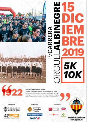 IV Carrera Orgull Albinegre