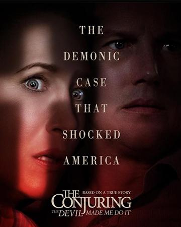 Cine Benicassim: Expediente Warren - Obligado por el Demonio
